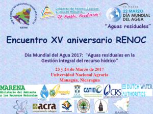 InvitacionDMA2017